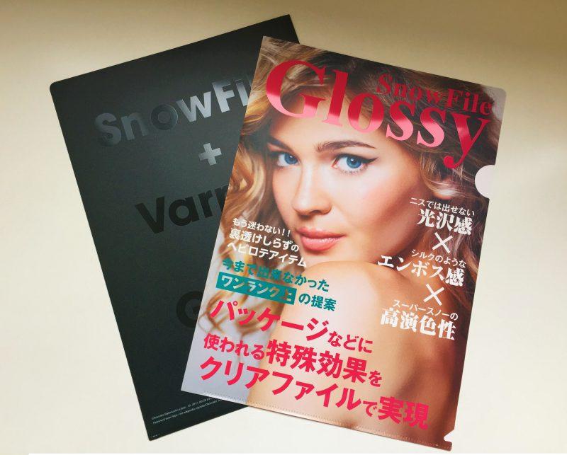 PPFブログ用 グロッシー