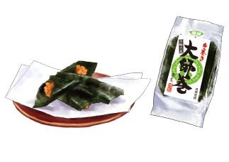 TAISHIMAKI